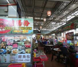 Mandarin cafe 文 华 飲食 中心