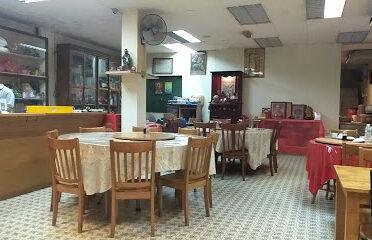 Zhu Yuan Vegetarian Restaurant 竺緣素食齋菜館