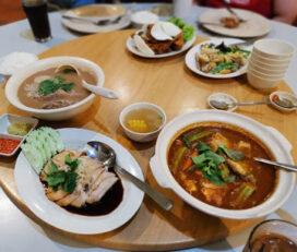 Hainanese Delights Restaurant Penang