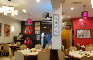 家乡重庆火锅Gia Xiang Steamboat Restaurant