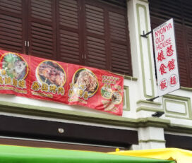 NYONYA OLD HOUSE, Penang Prown Mee